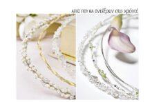 Stefana Wedding Crowns